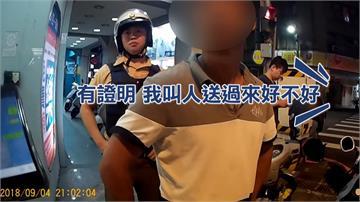 警街頭飛撲通緝犯 民眾誤認擄人鬧烏龍