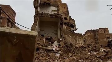 全球/葉門連月暴雨 千年沙那古城岌岌可危