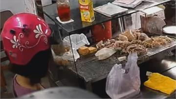 買小菜「假付錢」! 警速抓婦依竊盜罪送辦
