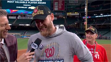 MLB/世界大賽獨拿兩勝 天才小史奪MVP