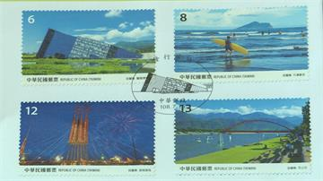 中華郵政嘉年華在宜蘭!「寶島風情」郵票新發行