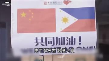 中菲大外宣11萬人「倒讚」 菲律賓網友:我們不是朋友
