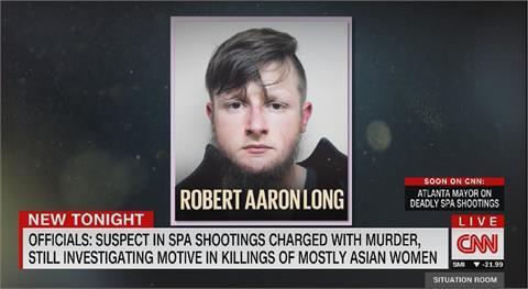 亞特蘭大連爆槍擊 美國政客籲停止仇視亞裔