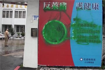 快新聞/國民黨花蓮縣黨部反萊豬看板「遭噴綠漆」標語口號全被噴綠