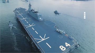 牽制中國!日海上自衛隊南海聯合軍演