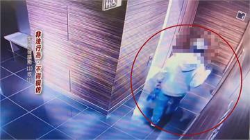 信義區知名百貨女廁遭偷拍 竟是餐廳員工