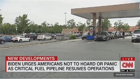 美東油管遭駭停擺 彭博爆油公司付贖金