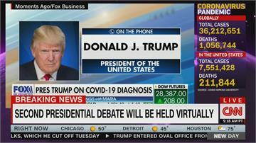 就是要面對面!確診後首次專訪  川普表態「不接受視訊辯論」
