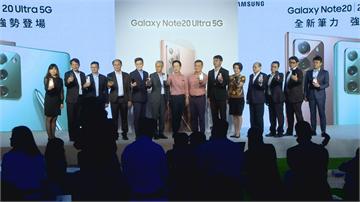 搶攻5G市場 三星發表新機皇 摺疊螢幕搭載3鏡頭!