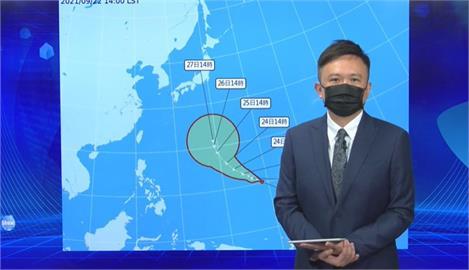 快新聞/輕颱「電母」預計週六前生成 明天入夜後東北風增強