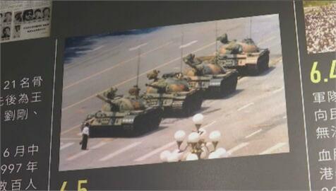 周鋒鎖:只有中國民主化 六四話題才成過去
