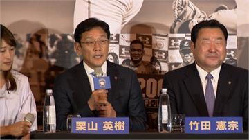 王柏融加盟日本火腿 栗山監督興奮說中文:非常幸福