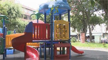 好危險!公園遊具暗藏危機  3歲童撞上突出零件破相縫12針