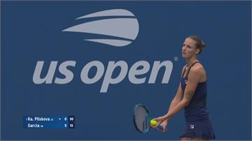 美國網球公開賽爆出大冷門 女單頭號種子提前出局