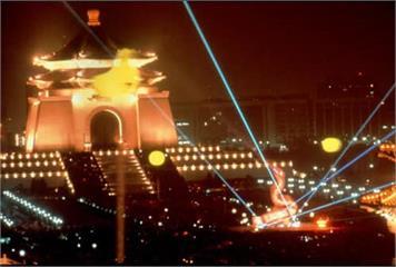 快新聞/2023年「台灣燈會」在台北舉辦! 柯文哲:從仁愛圓環到信義區打造「都會感燈會」
