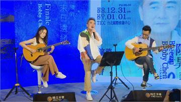 「我有老人臭嗎?」62歲陳昇不服老將辦個人跨年演唱會