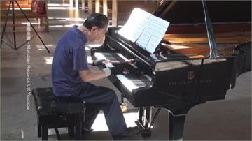 曾多次來台表演! 21歲獲蕭邦鋼琴賽第3名 「鋼琴詩人」傅聰感染武肺病逝 享壽86歲