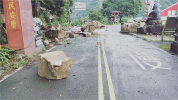 豪雨後地質鬆軟 台中烏石坑落石擋道