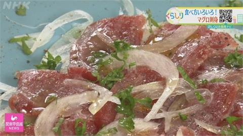 鮪魚生魚片多吃法 醋漬鹽漬添風味