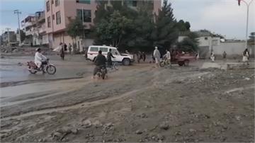 阿富汗暴雨引洪水氾濫 66人死.90多人傷 超過500棟房屋摧毀