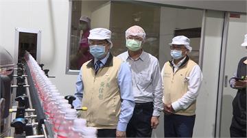 防武漢肺炎蔓延 黃偉哲視察酒精生產