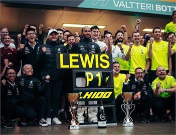 英國F1賽車手韓密爾頓 成史上首位百勝車手