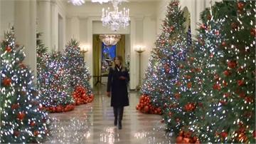 白宮聖誕佈置遭譏像鬼片!第一夫人梅拉妮亞幽默反擊