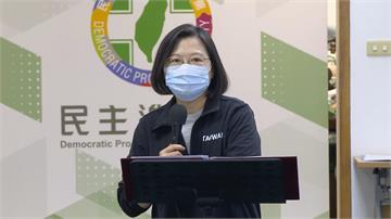 快新聞/蔡英文談話曝台灣3大優良基礎 感謝蘇貞昌團隊「全力以赴、使命必達」