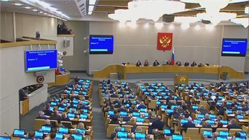 俄國會通過憲法修正案 蒲亭可望成為萬年總統