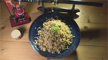 吃過嗎? 虱目魚炒飯超唰嘴! 香菇、蝦米成天然調味料