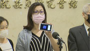 快新聞/蘇震清絕食抗議檢方錄音檔人為變造 北檢:因收音設備老舊或錄音設備操作問題