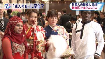 日本歡慶成人節!成年禮儀外國人高達45%