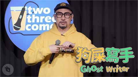「狗屎寫手」酸爆《中國新說唱》 網狂讚:熱狗是個狠角色!