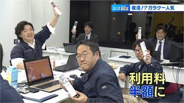 不想被工作綁架!日本傳統陽春手機人氣回流