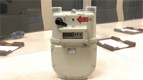 防漏氣、防地震、防超時!經濟部能源局推「微電腦瓦斯表」