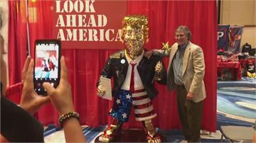 美國保守派佛州大會師 金色川普雕像吸睛!