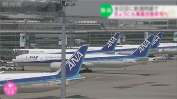 快新聞/全日空8/3復飛松山到羽田 航班編號NH852、NH851