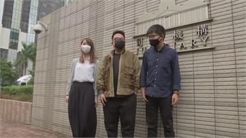 黃之鋒、林朗彥和周庭遭宣判入獄蔡總統譴責中國打壓香港民主