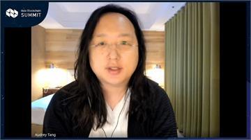 亞洲區塊鏈高峰會線上展開 唐鳳分享台灣抗疫經驗