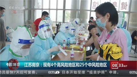 Delta攻入北京 南京建方艙被批像「集中營」