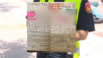 罰單字跡潦草惹議!高雄警方加碼「用印的快又好看」