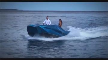 義大利國際遊艇展 3D列印快艇超吸睛!