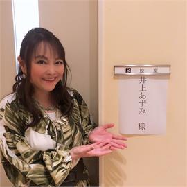 宮崎駿御用歌姬7月攻台 合作交響樂團重現經典曲目
