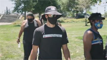 NBA球星柯瑞抗議歧視 參與美國街頭遊行