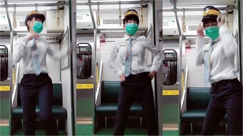 快新聞/女列車長「穿制服熱舞」爆紅惹議後道歉   台鐵回應了