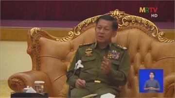 緬甸政變第4天 翁山蘇姬遭起訴 罪名:非法進口對講機