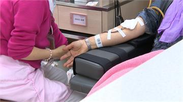 寒流來襲  出門捐血意願低 全台血量剩4.3天!