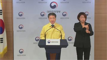 疫情惡化!連2日單日新增破3百 南韓宣布 全國社交距離二級規範