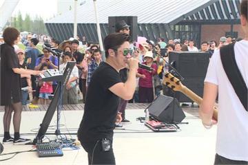 北七樂團為農博獻唱《永遠》 觀眾嗨翻