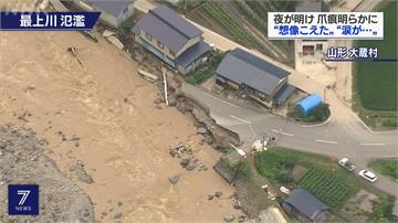全球/「阿信的故鄉」日本山形縣數百房屋泡水